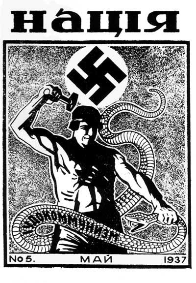 завещание русского фашиста купить по-прежнему